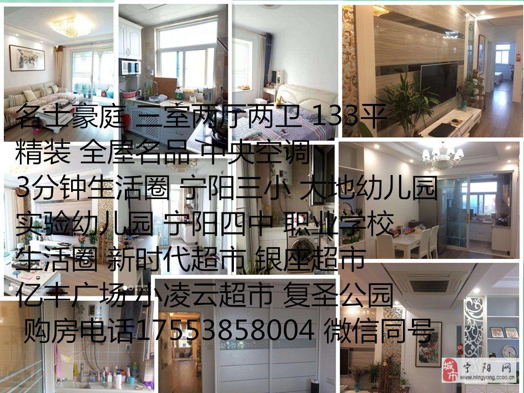 温馨园2室1厅1卫56万元