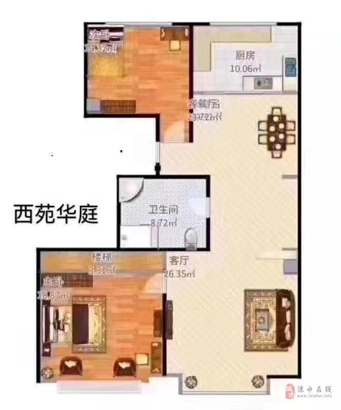 西苑華庭2居室,有本,單價8400/平看房隨時