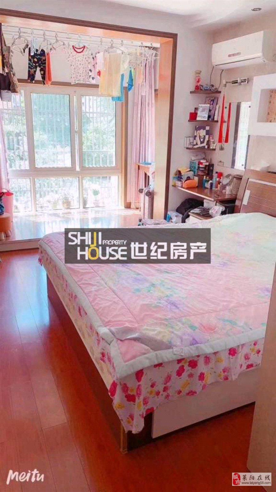 匯龍灣小區地上室1樓精裝110平3室86萬