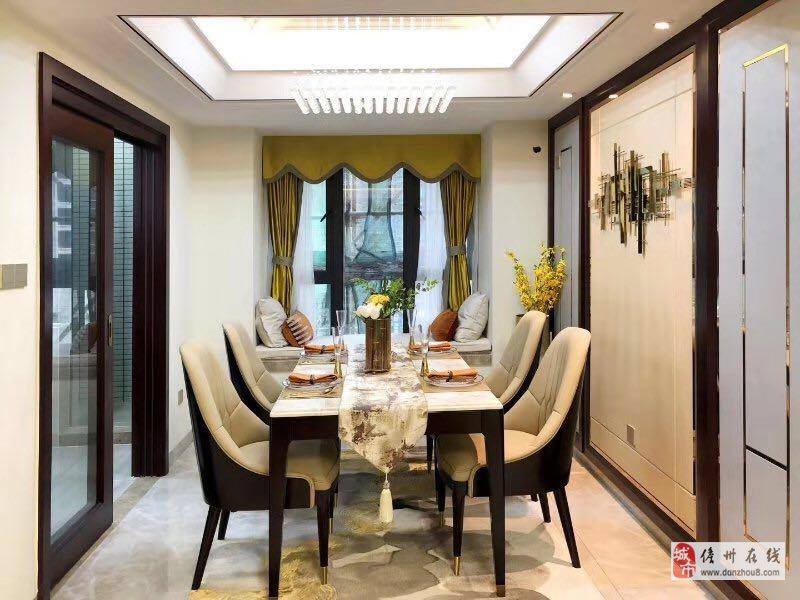 中央公园3室2厅2卫96万元