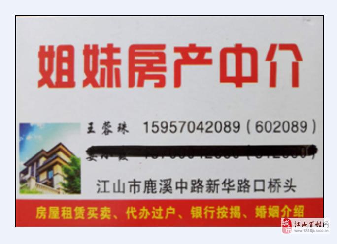 大润发边凤祥苑3楼94+阳台储车库165万议新房位子很好