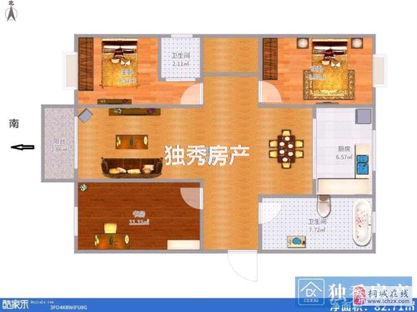 成熟小区电梯洋房全明户型稀缺大三房