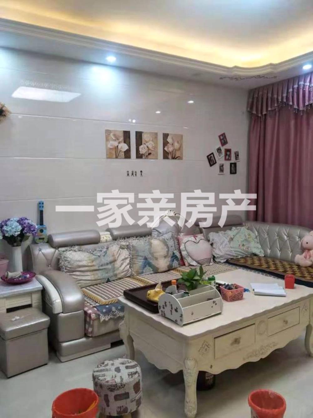 福佳广场精修3室2厅带露台仅售100万