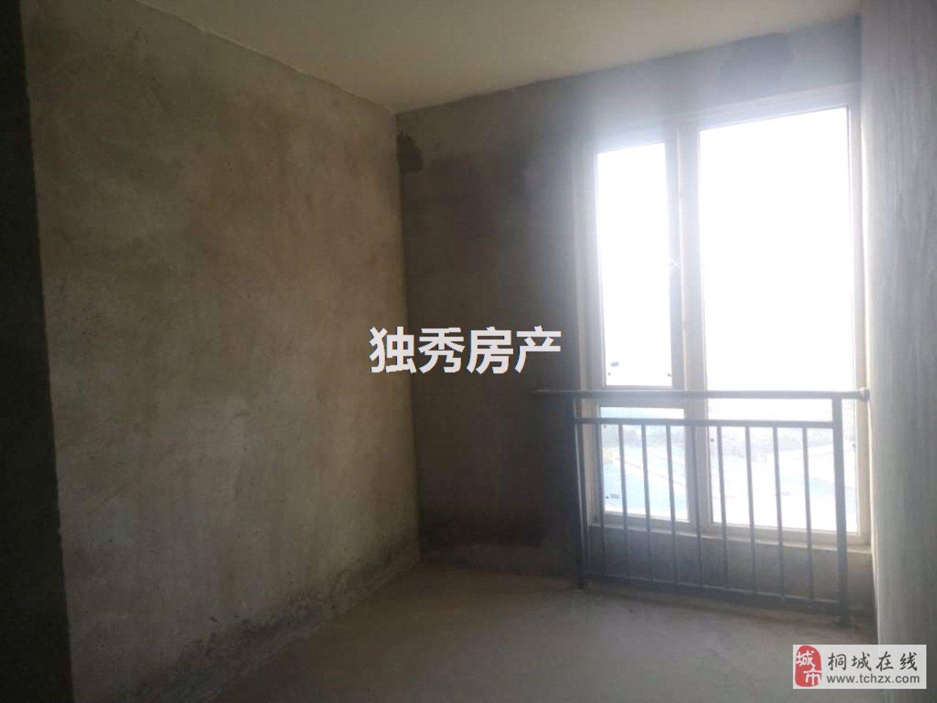 天紫·四季花城3室2廳1衛戶型好.價格優惠.環