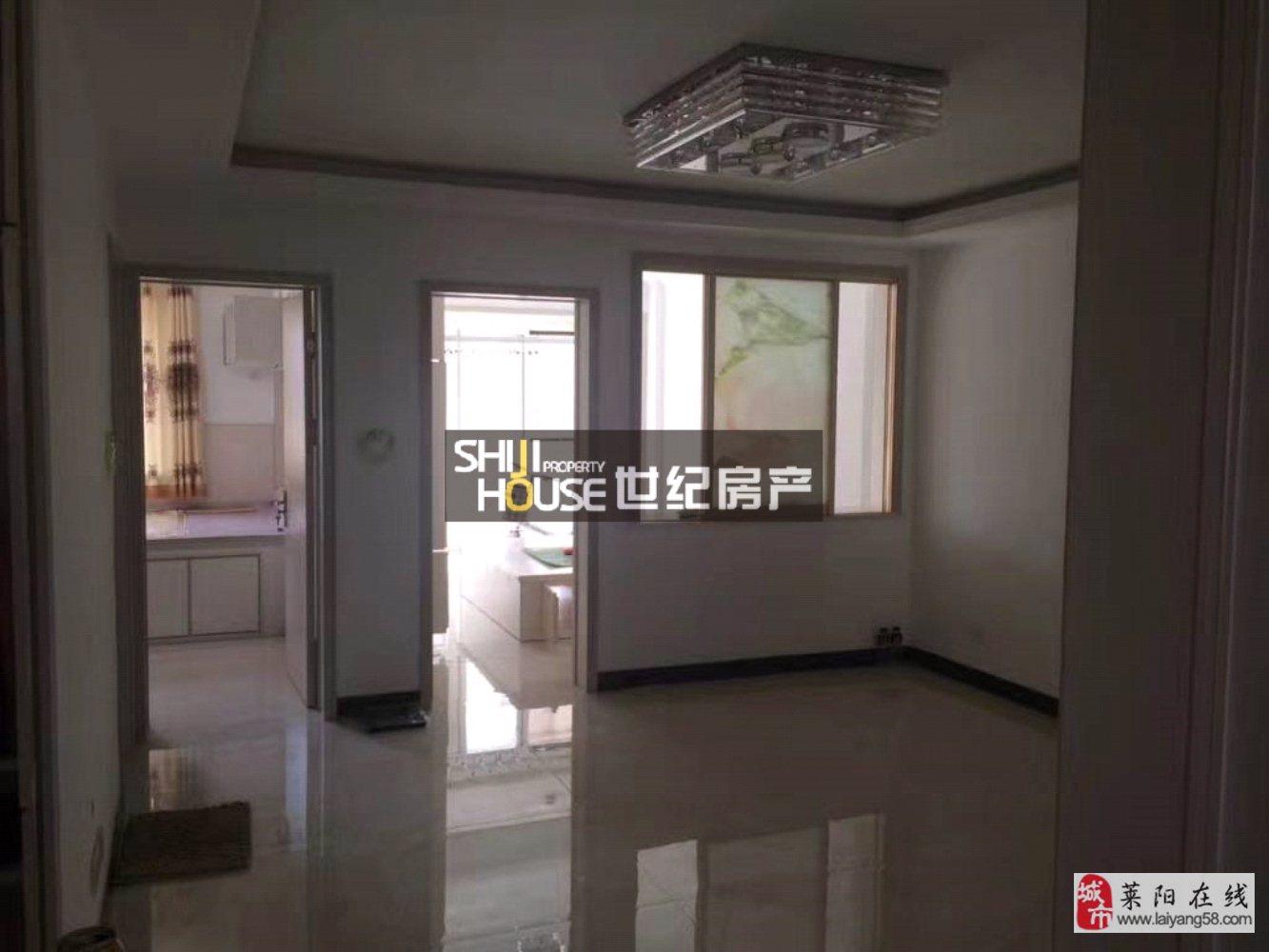 金辉嘉苑3室2厅1卫40.6万元