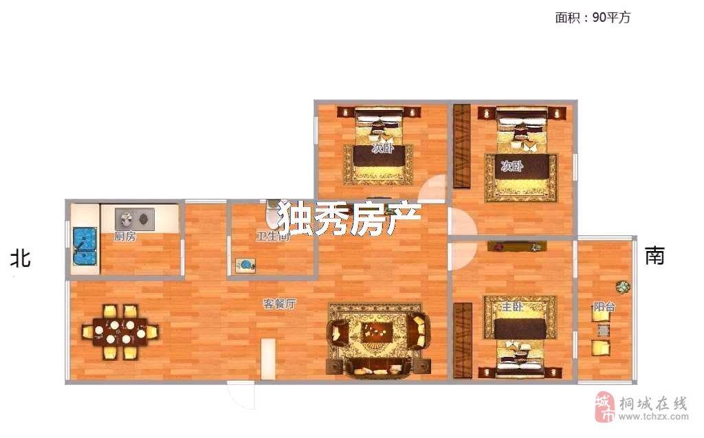 實驗中學路橋公司宿舍精裝三房二樓帶車庫急售