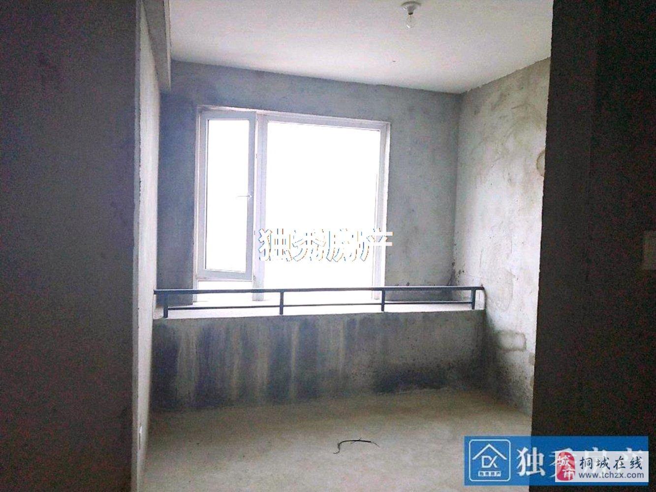 天紫·四季花城3室2廳1衛55.00萬元戶型好
