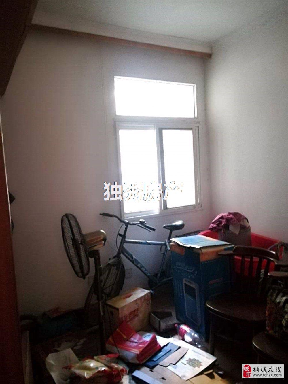 出售昌平路農委宿舍樓3室2廳1衛50萬元
