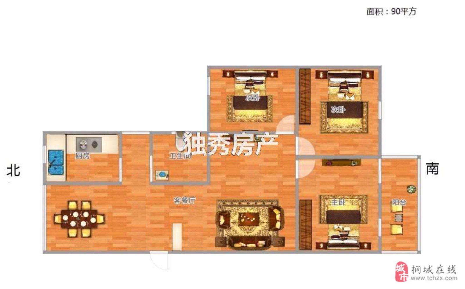 路橋公司宿舍離實驗中學實小就200米3室2廳1衛45萬元