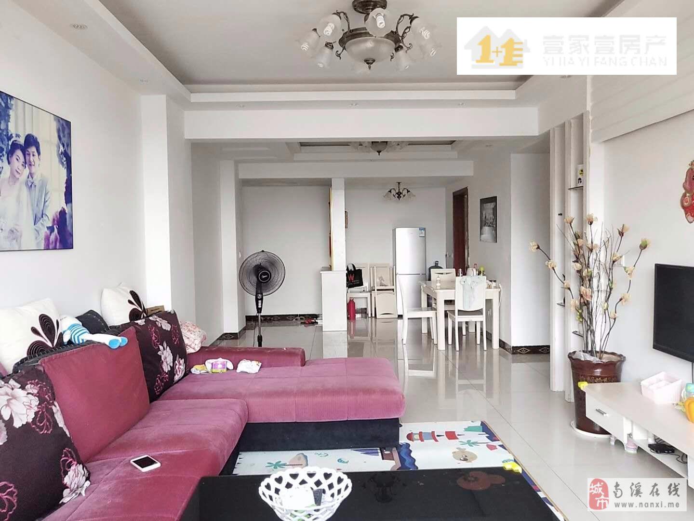 紫云新阁3室2厅2卫52.8万元