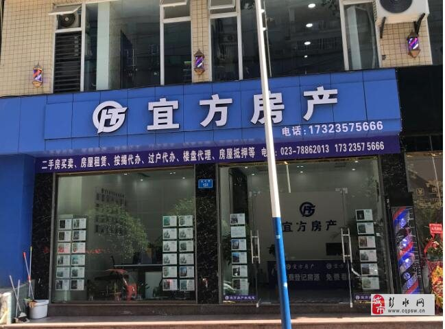 急售乌江明珠花园110平米精装3室63万