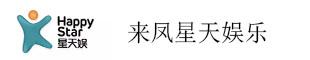 新濠天地娱乐官网星天娱