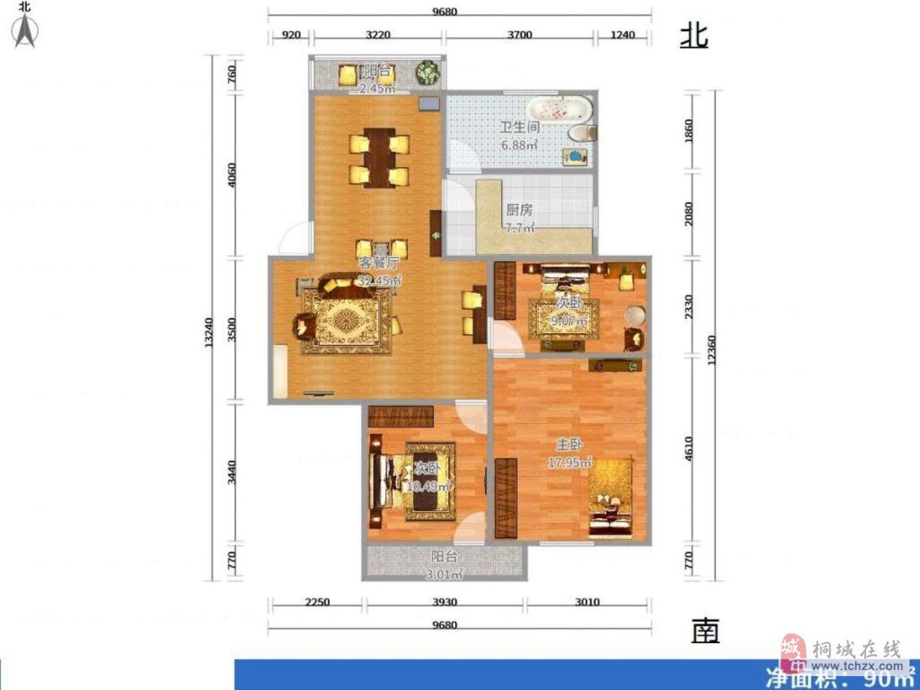 供销社宿舍楼毛坯三室楼层适中位置优越采光好