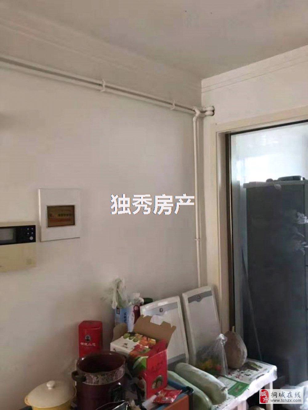 山水龙城3室2厅2卫70万元