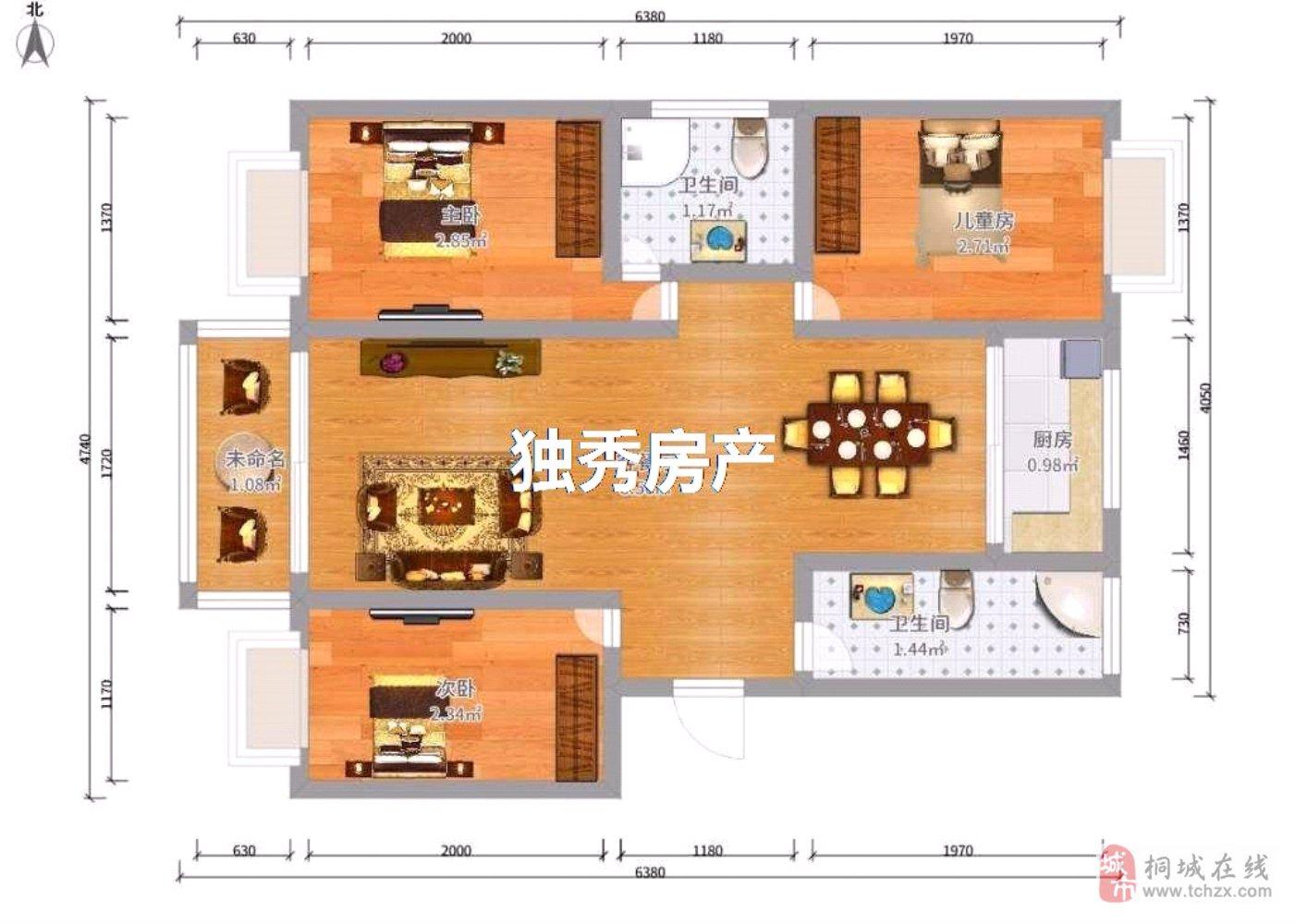新东方世纪城3室2厅2卫83万元
