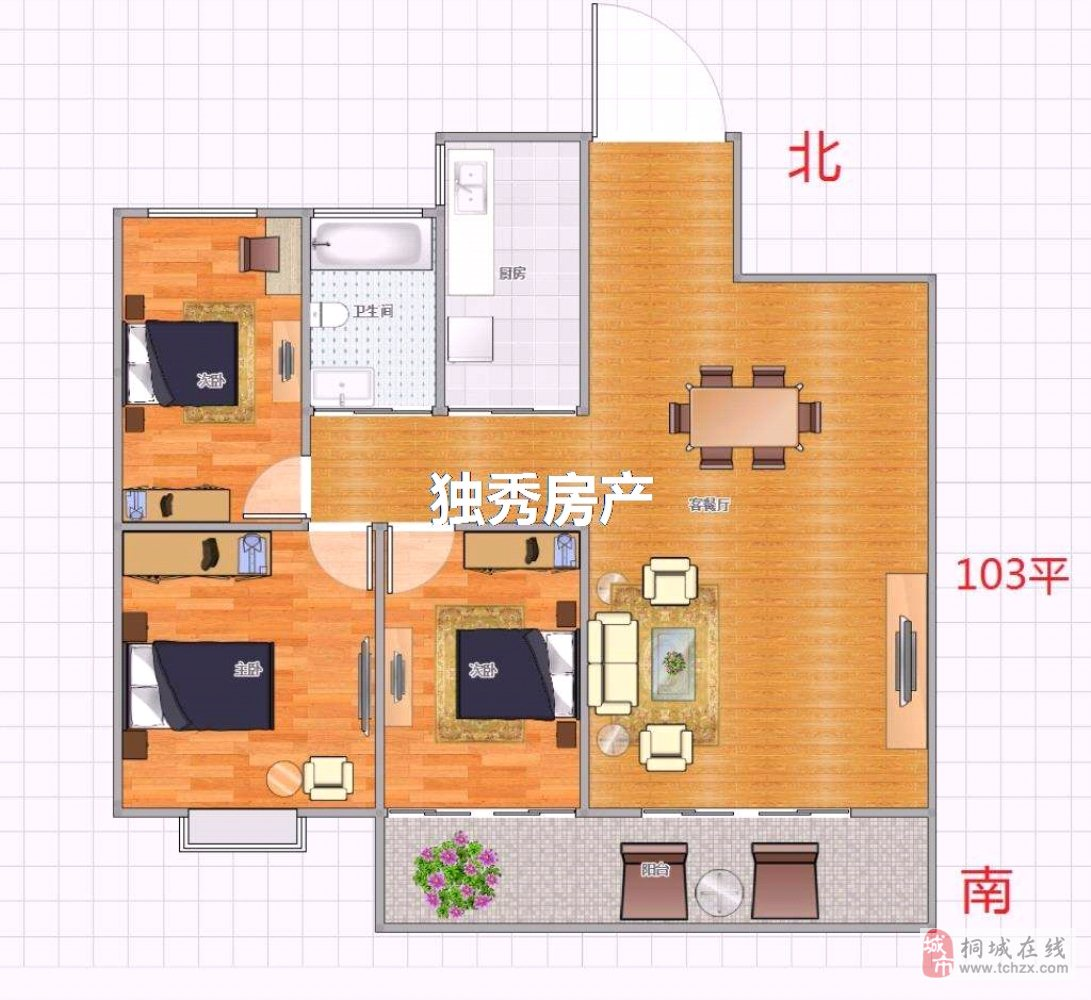 上和家园3室2厅1卫54万元