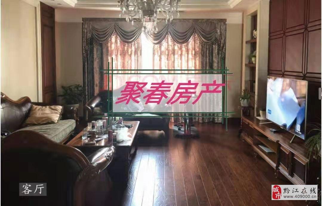 天城嘉苑182平豪装4室2厅急售,急甩84.8万!