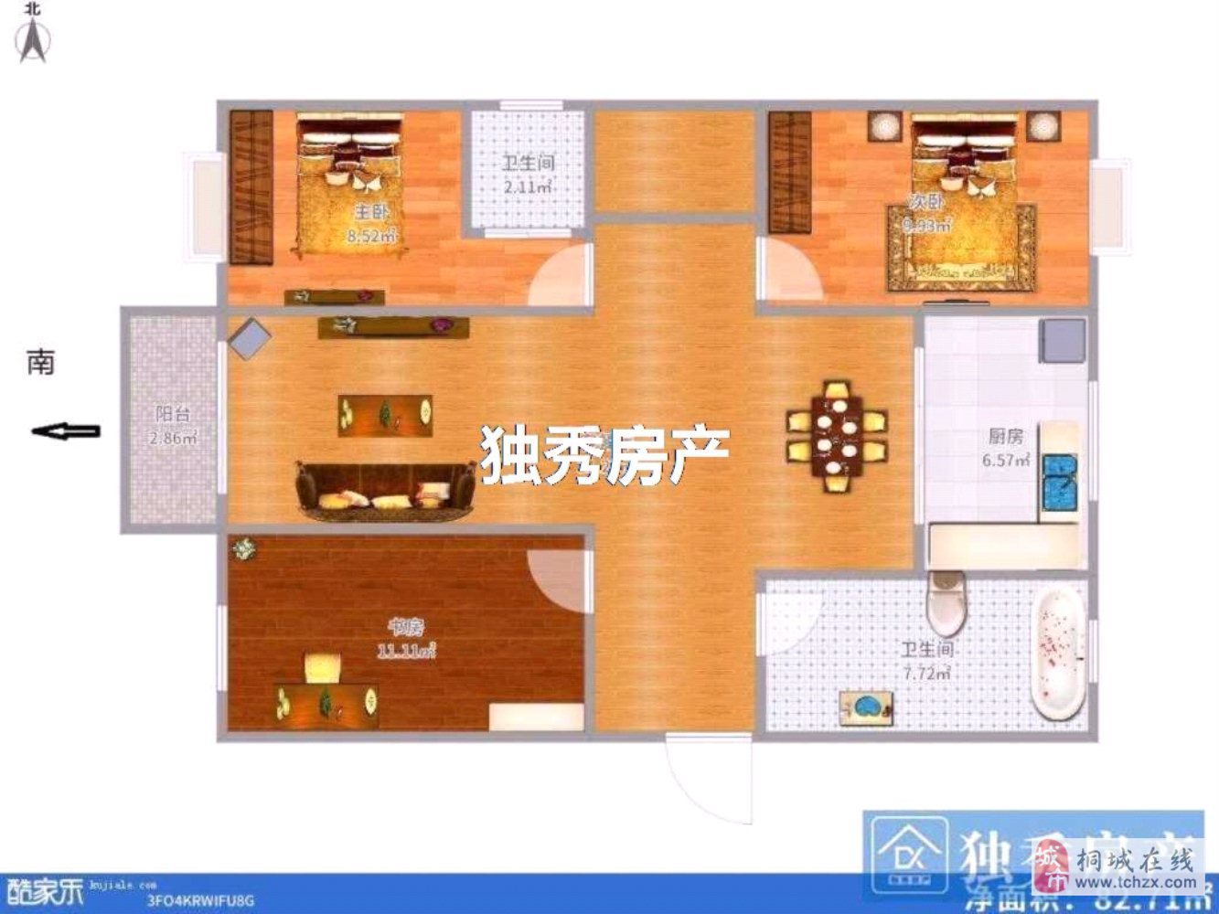 新东方世纪城3室2厅1卫83万元