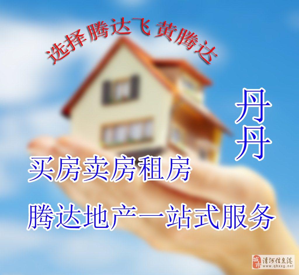 清河县风荷曲苑3室 2厅 2卫6900一平无绑定