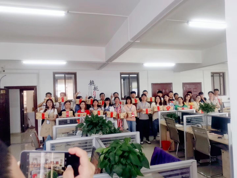 安徽信士网络科技有限公司