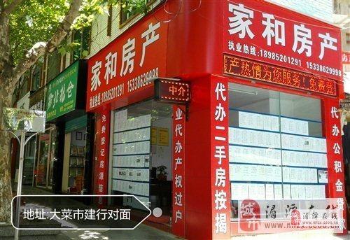 (148)麒龙一号路双门面(华联超市)128万元