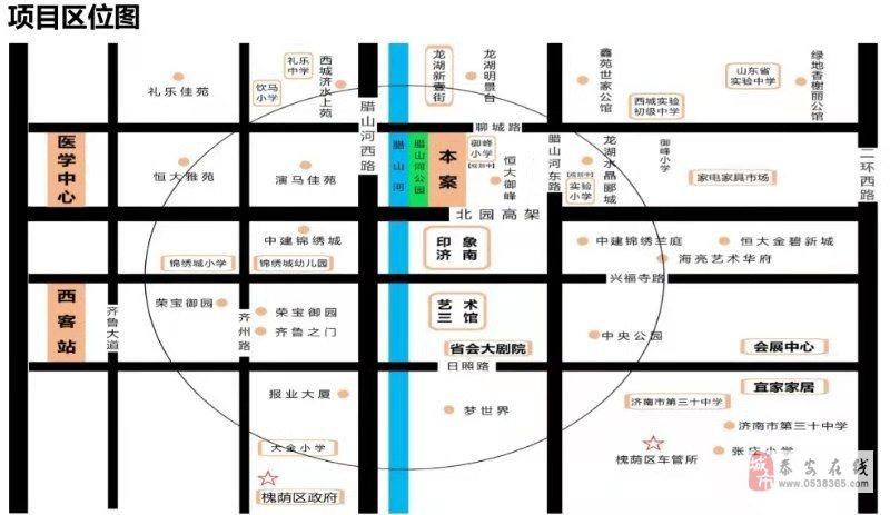 济南慢城金街开发商是哪家?为什么这么火爆?