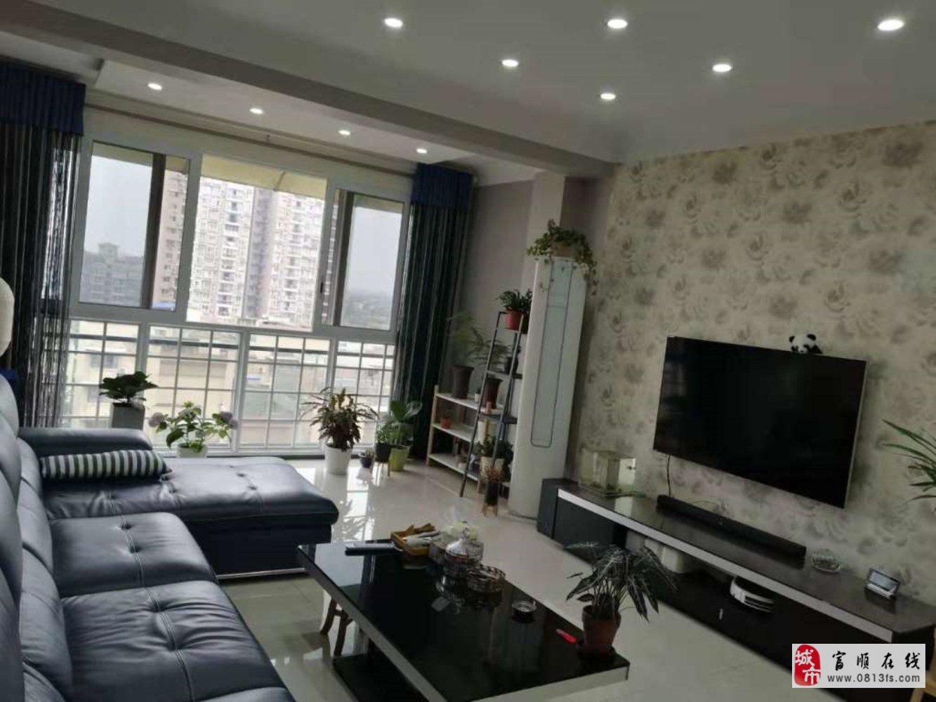 富顺西城公馆精装3室2厅2卫79.8万元