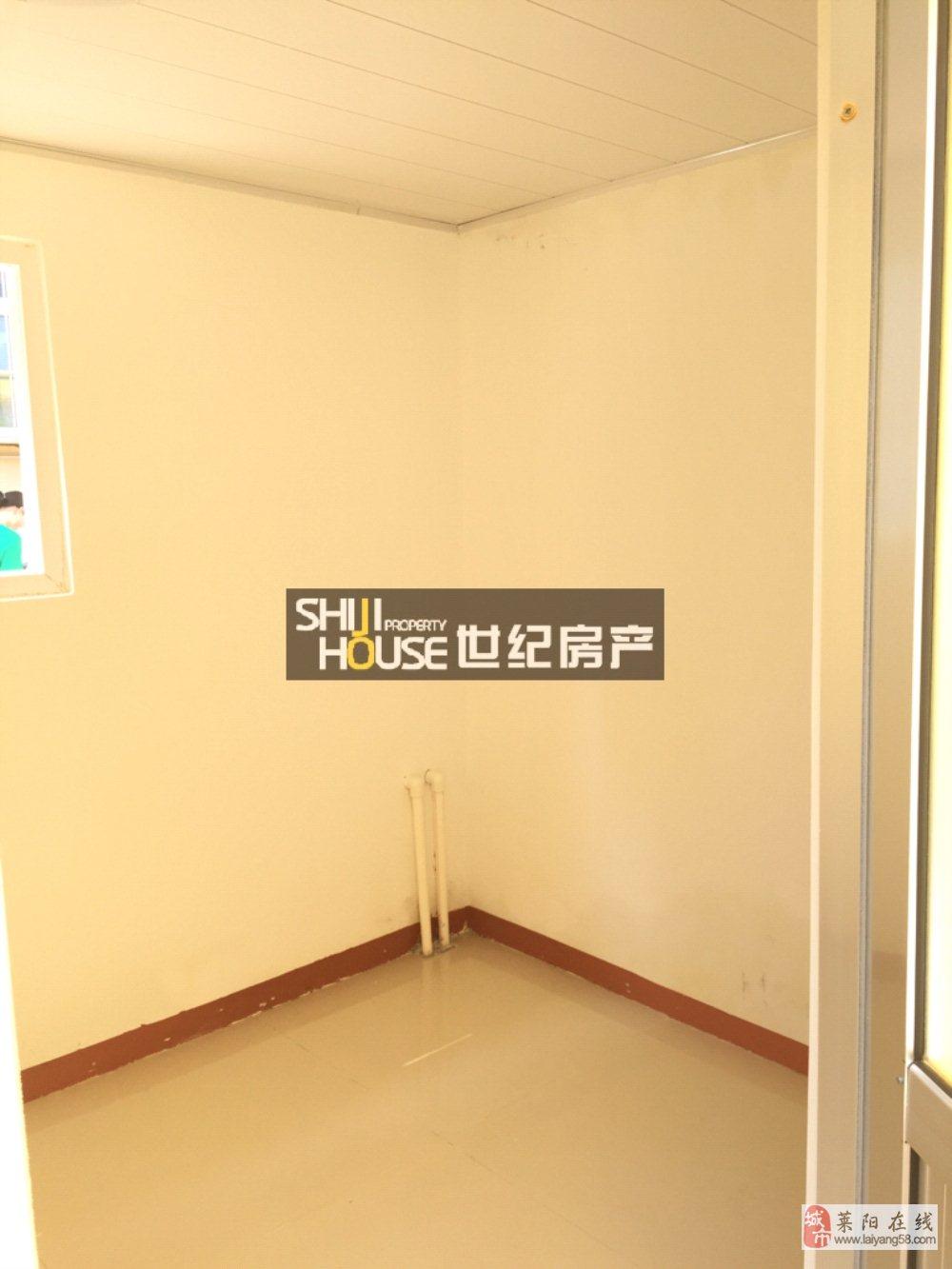 宝山小区精装一楼带院33万出售好房不等人