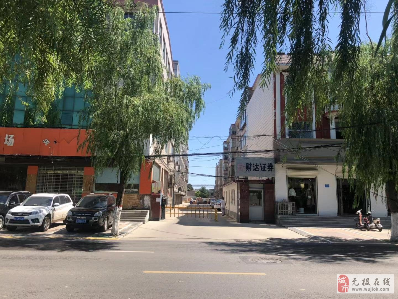 可过户更名 出售光明南街锦绣园小区三室精装
