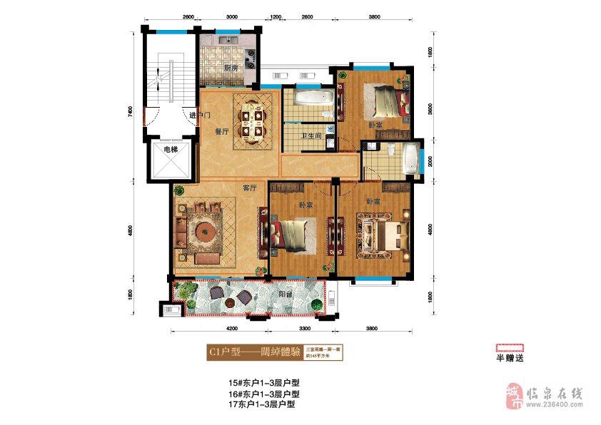 利华中央公馆1楼洋房跃层共295㎡送院子188万