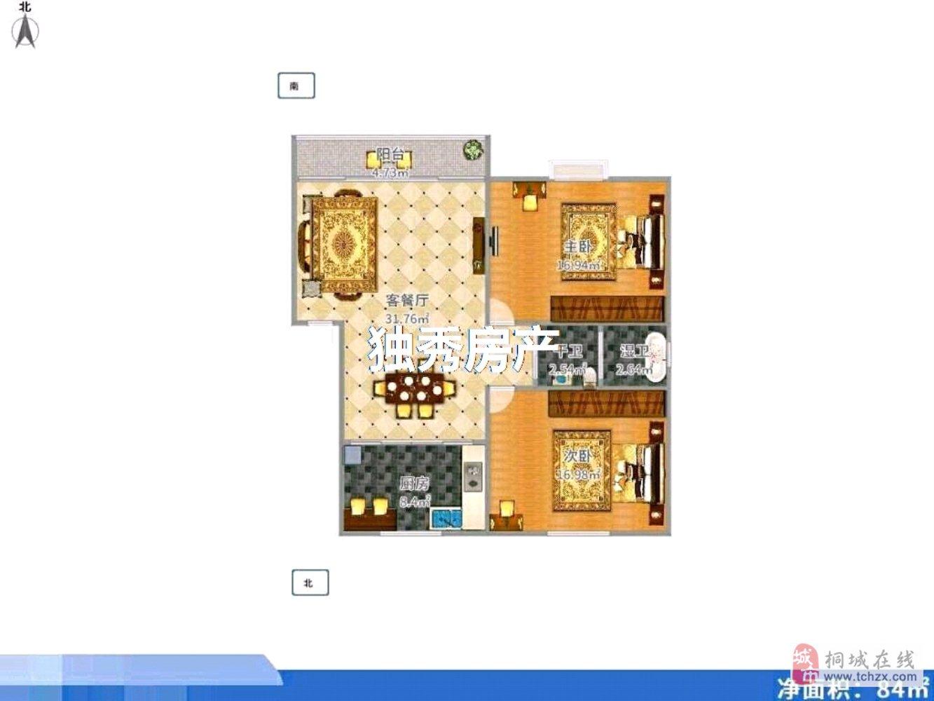 新东方世纪城2室2厅1卫56万元