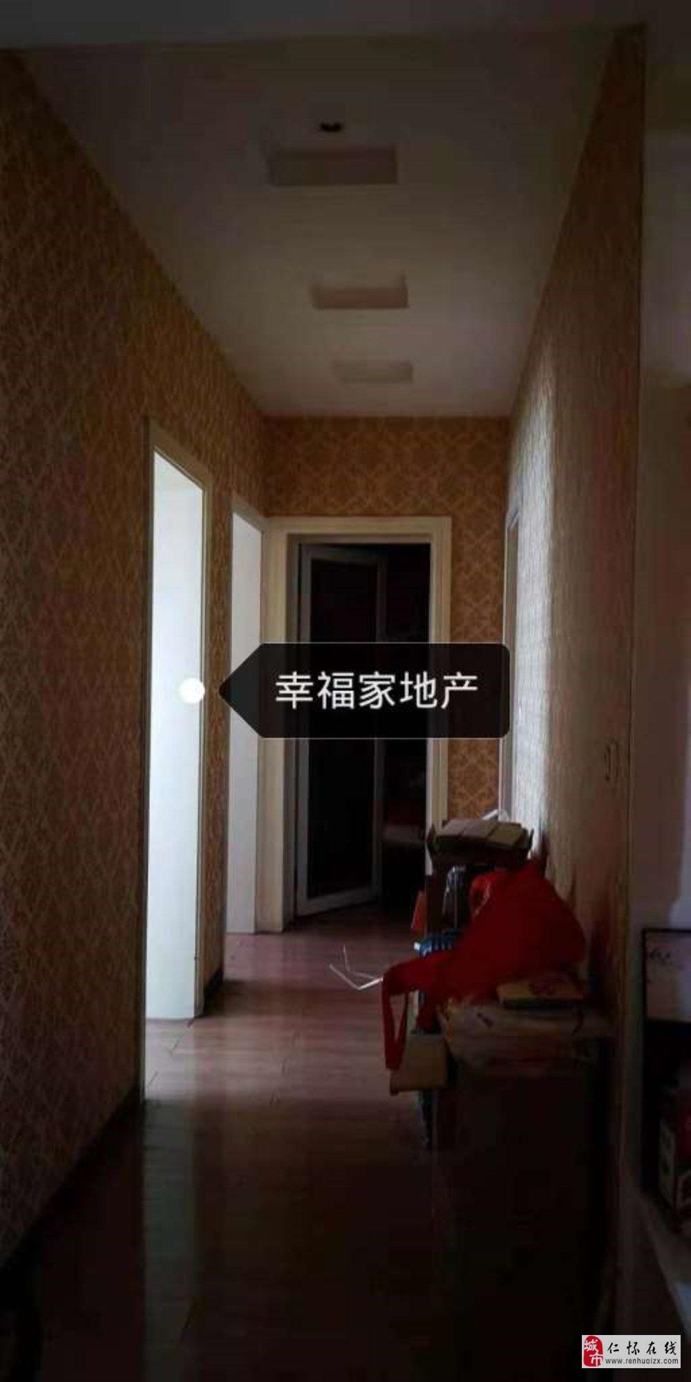仁怀金庆花苑3室2厅2卫112万元