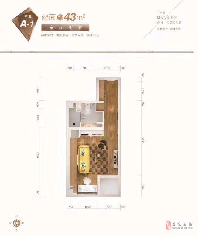 濟南中鐵銀座尚筑營銷中心搬到哪了?找不到了!