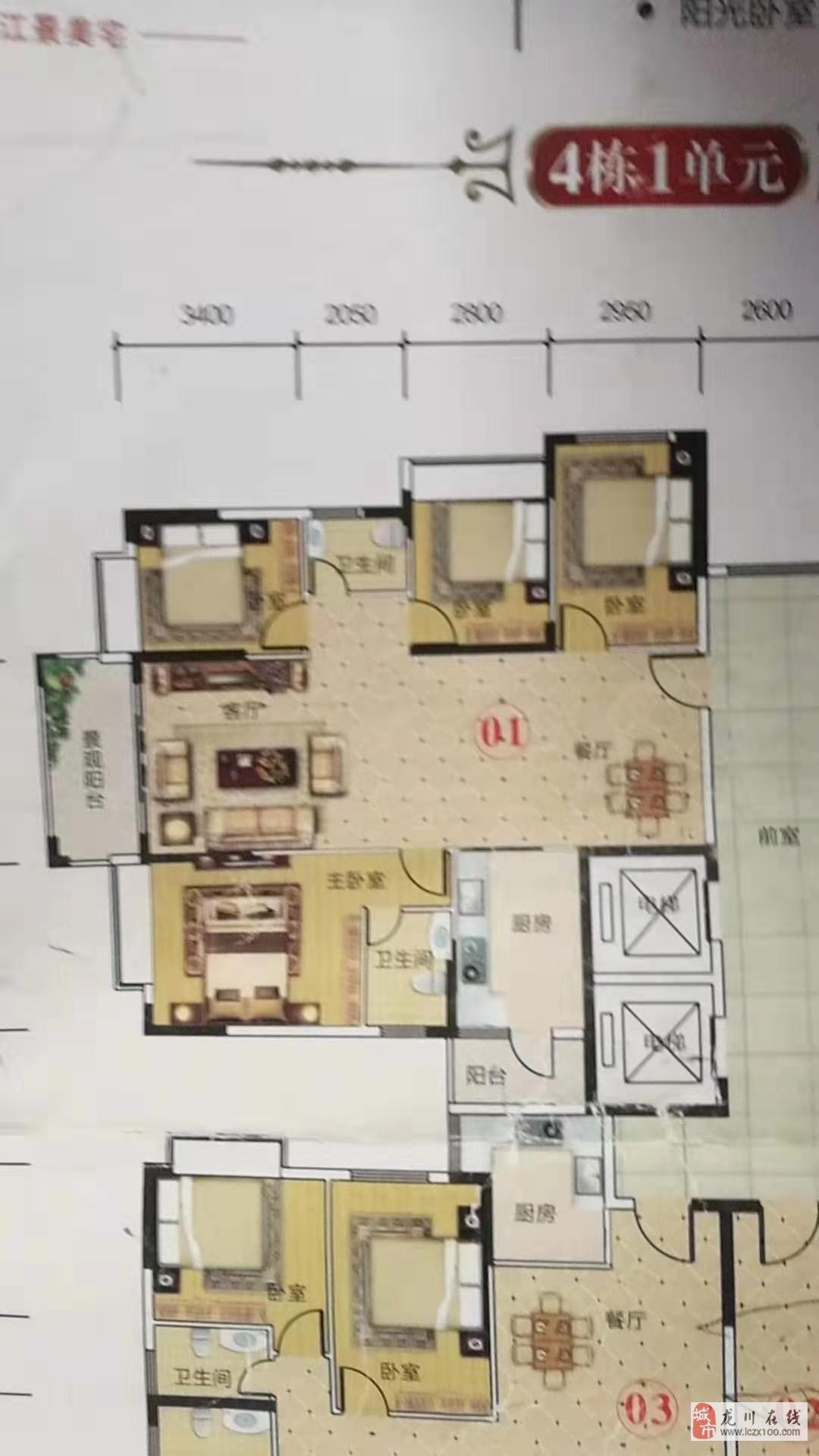 西岸悦湾4室2厅2卫83.2万元