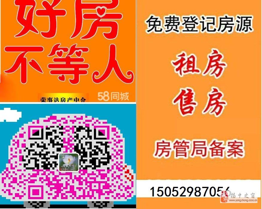 扬中公馆中层96平方毛坯报价80万