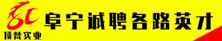 �梵���I(上海)有限公司