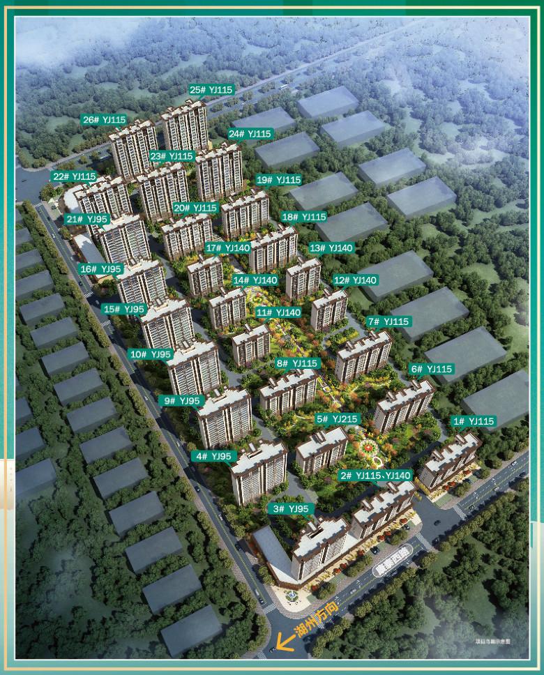 湖州碧桂園城市之光整體還剩多少_開發商直銷