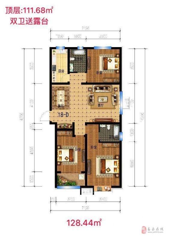 御景蓝湾准现房一手新房大三居南北通透户型内部房源大社区
