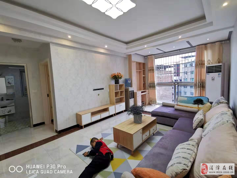 (522)中央府邸3室1厅1卫电梯45.8万元