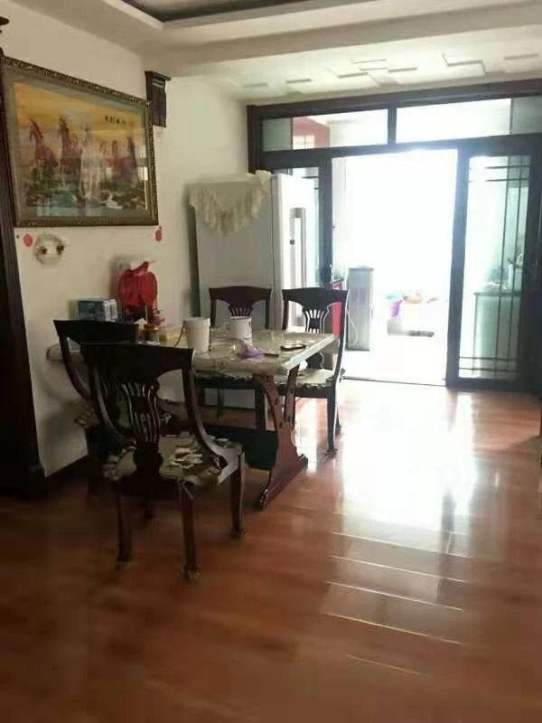 星华家园2室1厅1卫60.52万元