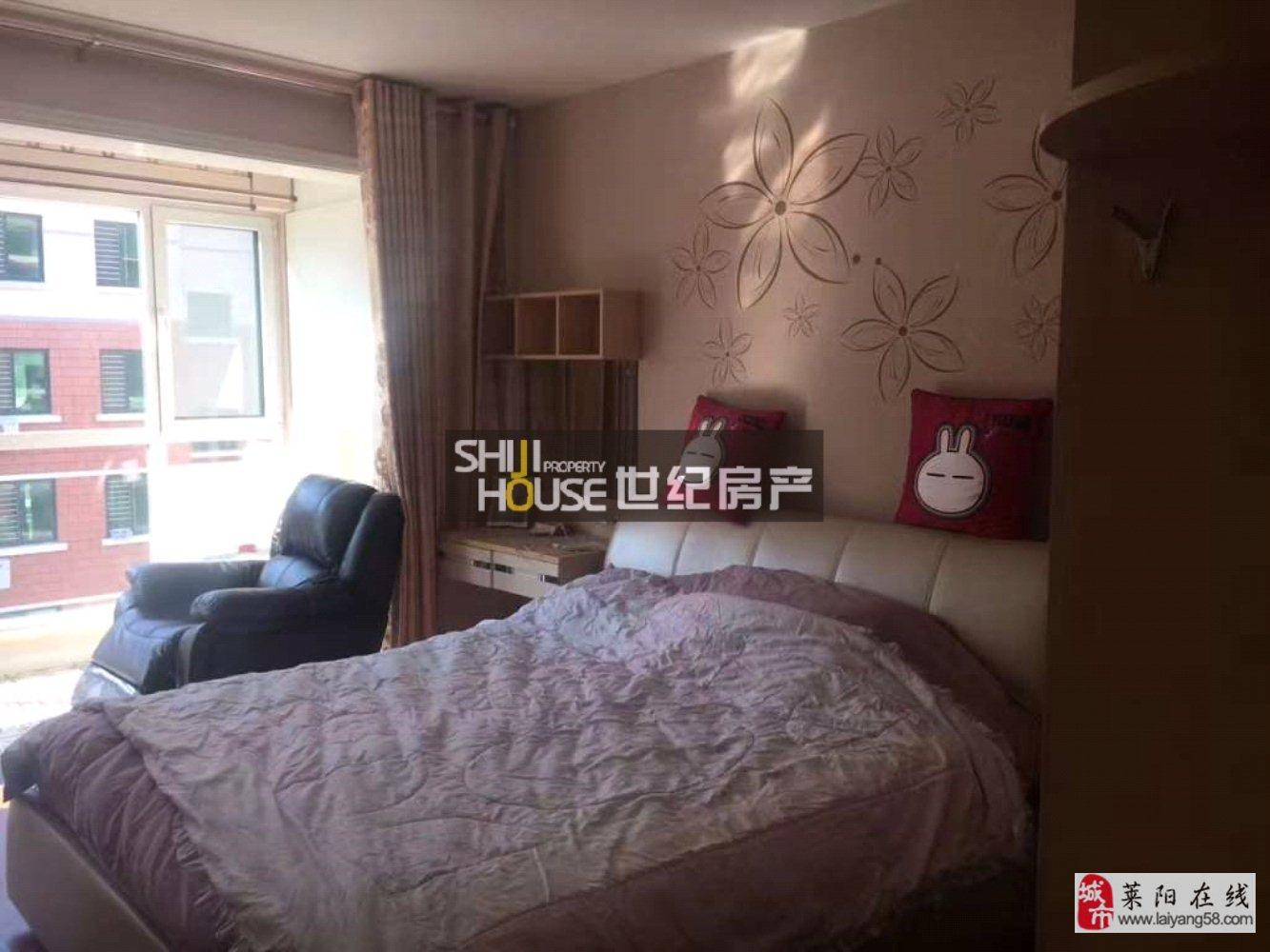 锦绣佳苑精装婚房3居室带25平车库96万元