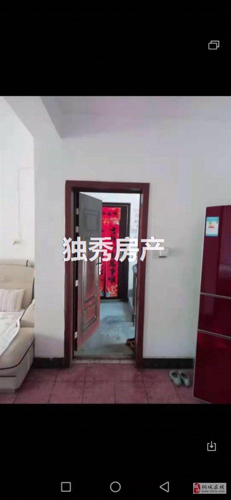 西苑新村3室2厅1卫35万元
