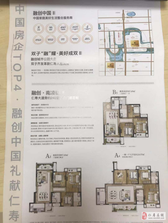 融创3室2厅1卫65万元