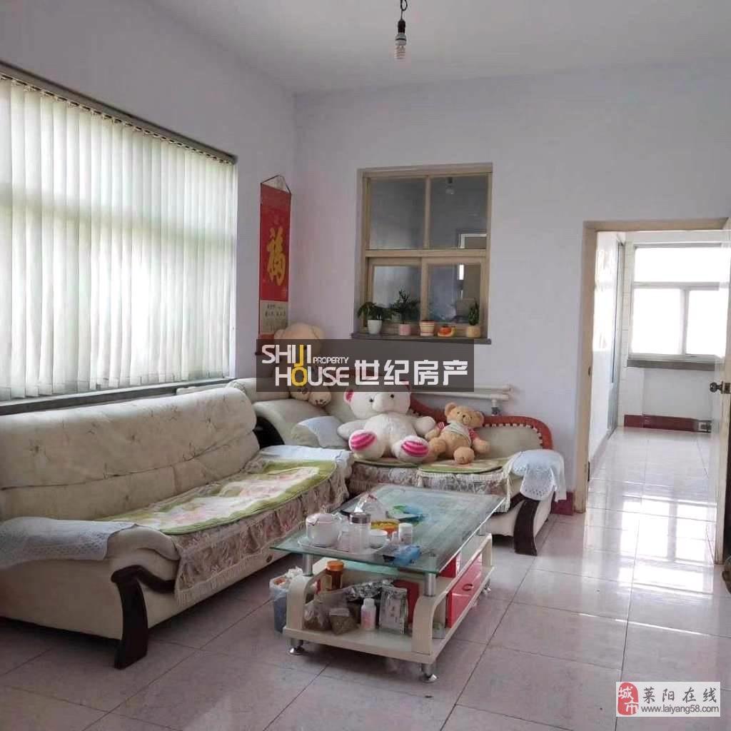 東關學區文化93平3居室45.8萬元