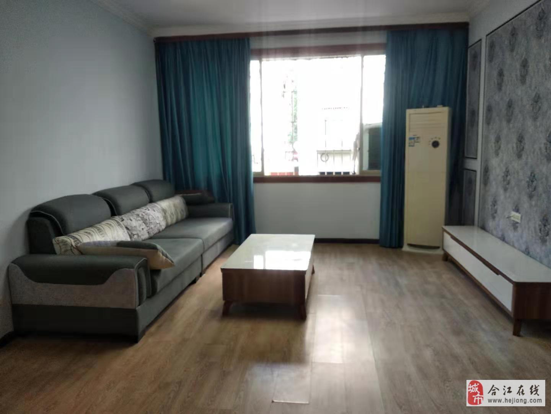 人民街3楼全齐2室 2厅 1卫33.8万元