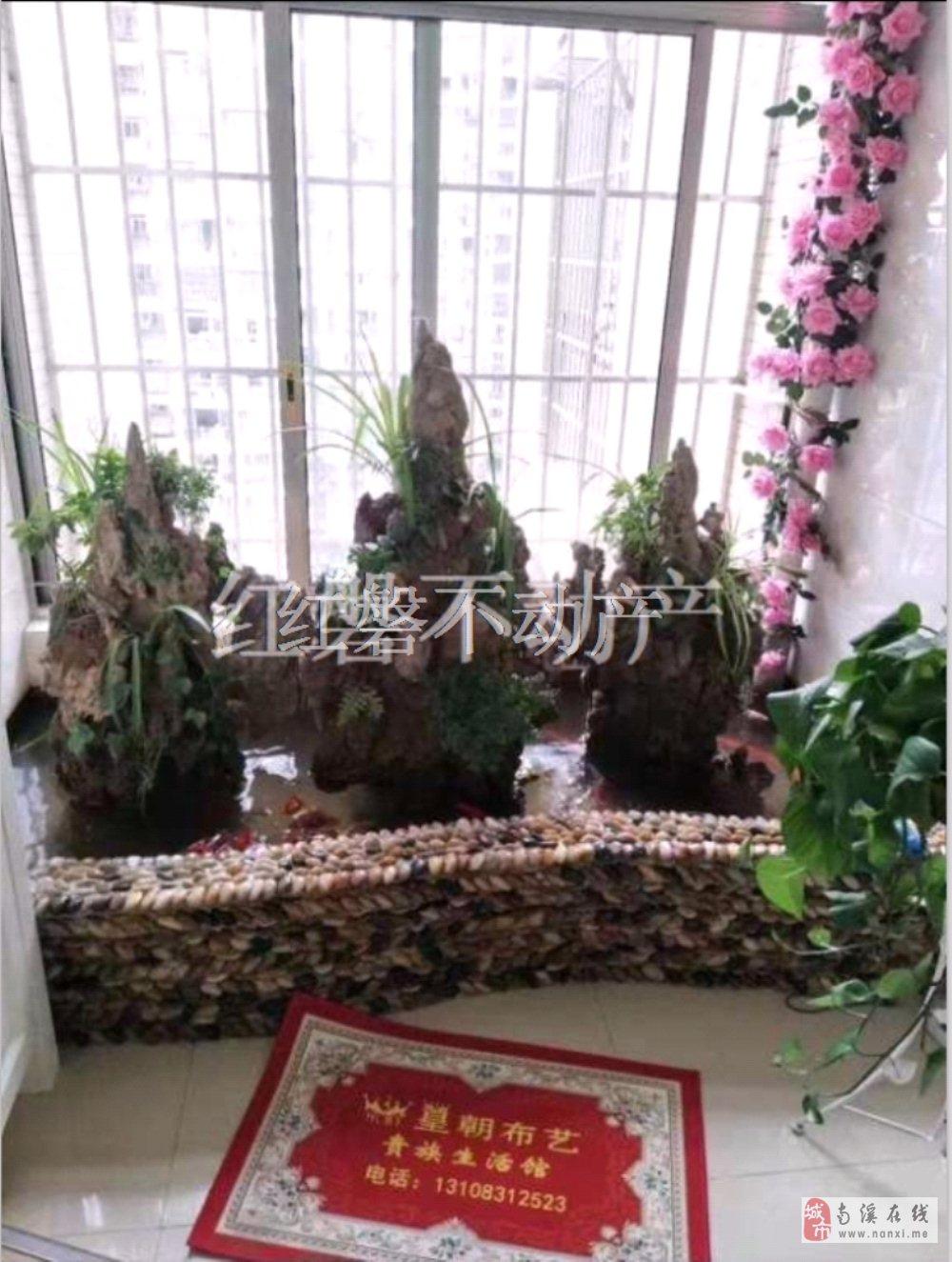 豪装房急售长江国际3室2厅2卫88.8万元