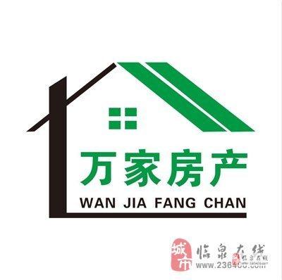 晶宫天悦4楼111㎡毛坯+温馨3房+学校围绕80万