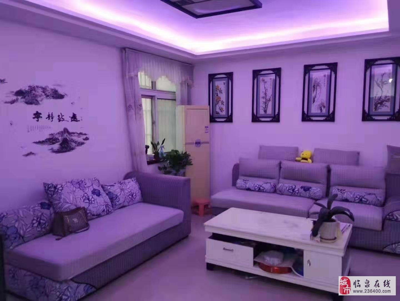 阳光家园3室1厅1卫68万元