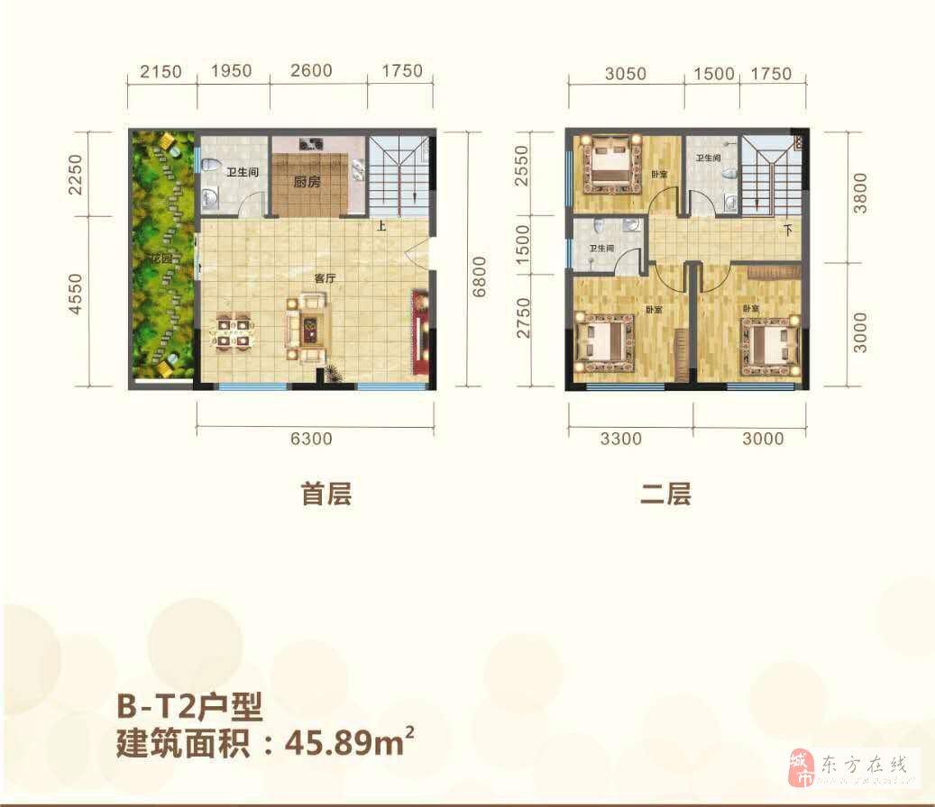市中心阳光水岸庭院90平特价3室2厅3卫90万元