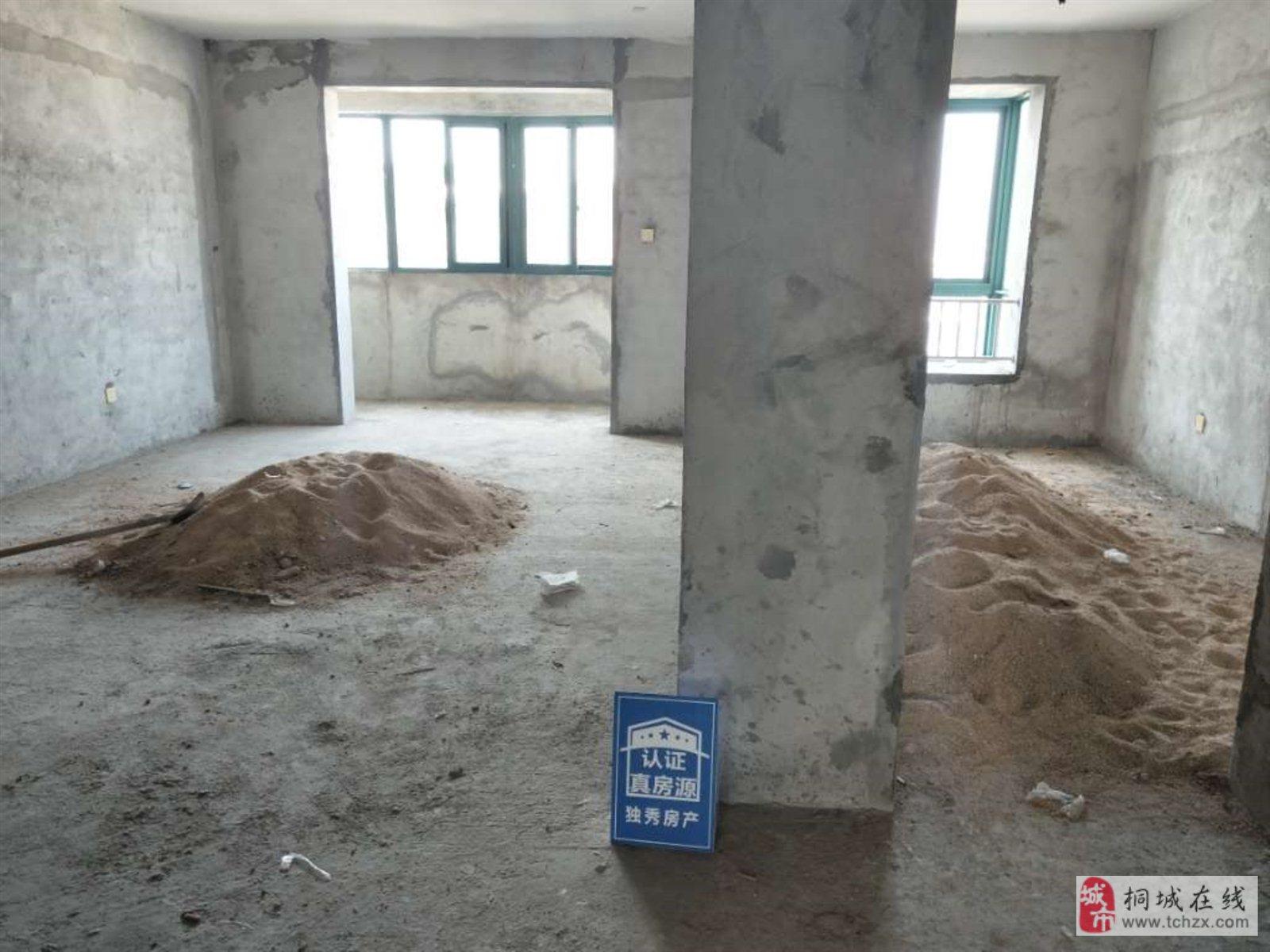 华日快乐家园3室2厅2卫71万元130平房